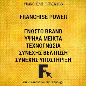 Franchise Power